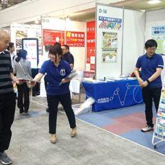 九州印刷情報産業展に出展しました。
