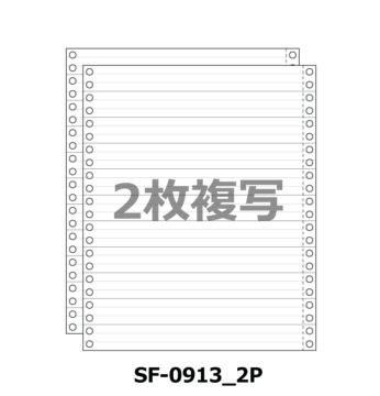 連続伝票用紙 1/3単線 9X11インチ 2P