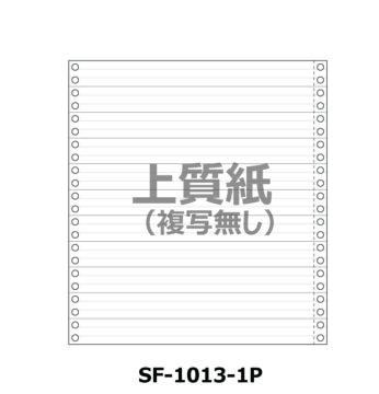 連続伝票用紙 1/3単線 10X11インチ 1P