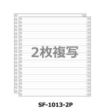 連続伝票用紙 1/3単線 10X11インチ 2P
