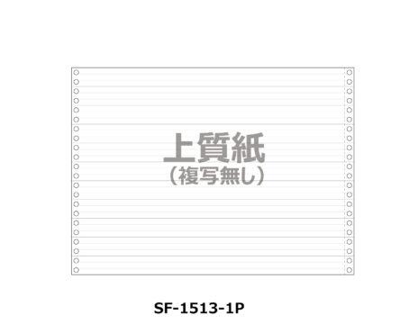 連続伝票用紙 1/3単線 15X11インチ 1P