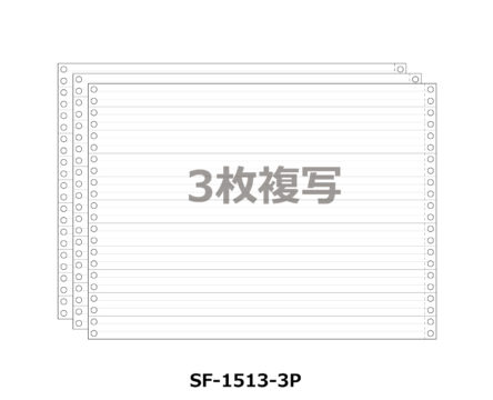 連続伝票用紙 1/3単線 15X11インチ 3P
