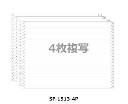 連続伝票用紙 1/3単線 15X11インチ 4P