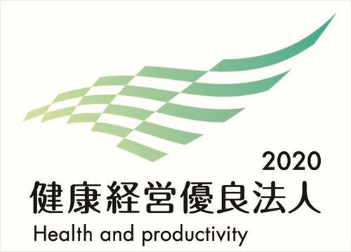 健康経営ロゴ